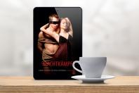 Cover Machtkämpfe Erotische Kurzgeschichten